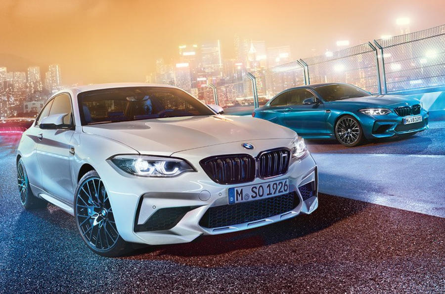 Piese BMW